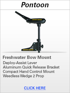 Minn kota freshwater bow mount trolling motors for Minn kota trolling motors for pontoon boats
